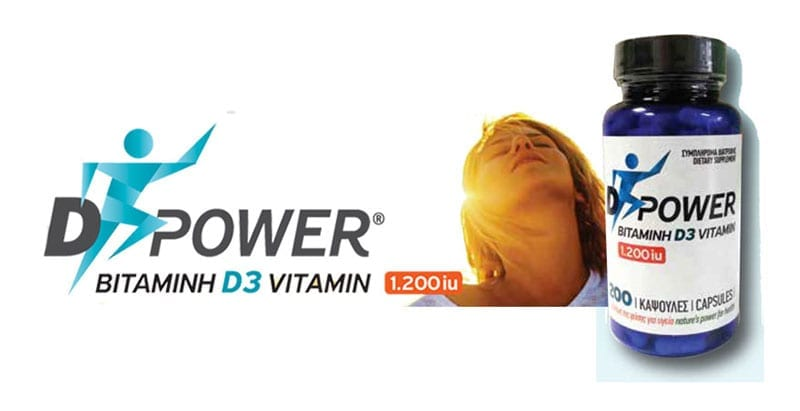 D – Power®