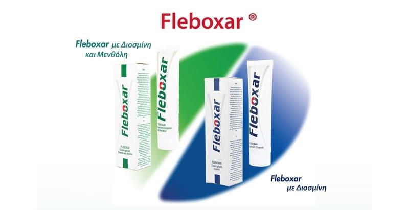 αλοιφή Fleboxar Cream®